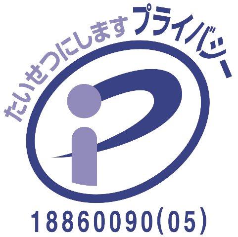 Pマーク_05_JP